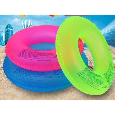 螢光 游泳圈 泳圈 腋下泳圈 90cm 80cm 70cm 60cm 大人 成人 T0240