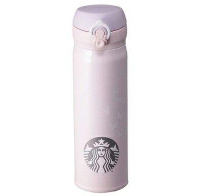 天使熊雜貨小舖~韓國星巴克粉紫浪漫蝴蝶隨身瓶 500ml  非馬克杯 ~ 全新現貨