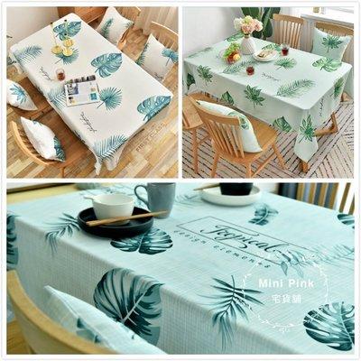 Mini Pink 宅貨舖--北歐INS風 綠色熱帶龜背葉 3色 防撥水桌巾 抱枕套 多種規格 可客製【P203】訂製款
