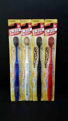 【信福璇律】日本製 EBiSU 6列48孔 62 普通刷毛 超纖細毛 牙刷 寬頭牙刷 圓頭舒適 優質倍護 隨機出貨不挑色 新北市