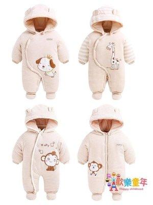 嬰兒連身衣服秋冬季加厚套裝網紅寶寶保暖棉衣冬裝新生兒外出抱衣