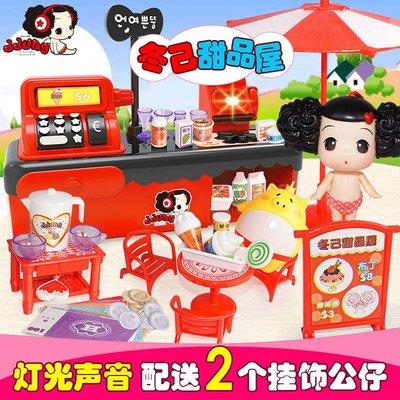 雜貨小鋪 兒童玩具女孩過家家3-4-5-6歲禮物迷你音樂燈光冰淇淋糖果屋