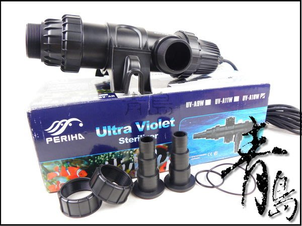 B。。。青島水族。。。E-PRU54中國PERIHA貝立海-UV UV-A殺菌燈(超長電線) 預防生病==54W