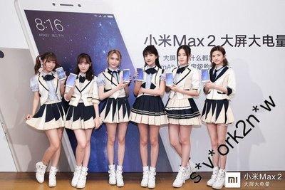 熱賣點 旺角實店 全新 小米 Max 2  32/64/128  Xiaomi 現貨