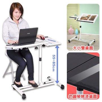 限量【趴趴小館 】可調角度+高度【特價1280 】多功能和室桌/閱讀桌/筆記型電腦便利桌