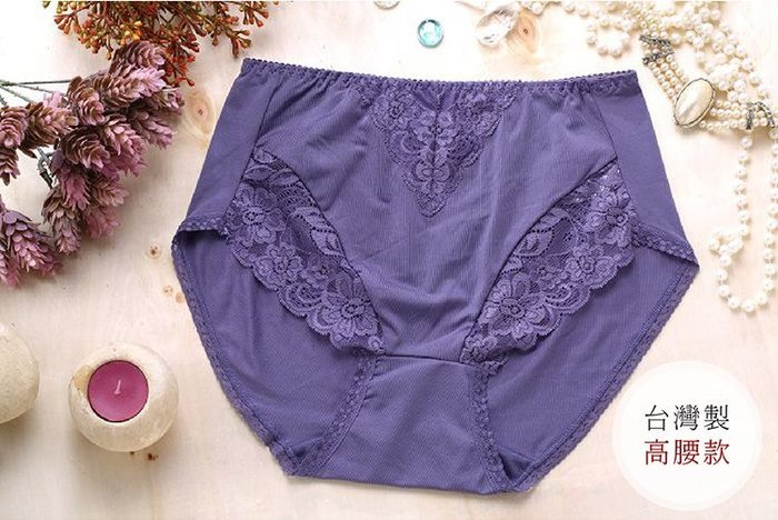 女性內褲 (高腰款) 台灣製MIT no. 5897-席艾妮shianey