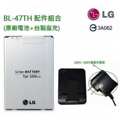 『皇家昌庫』全新 LG G-Pro 2 GPro2 D838 原廠電池3140mAh Optimus  BL-48TH