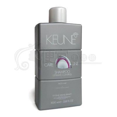 便宜生活館【洗髮精】KEUNE肯葳- UC終極控制洗髮精1000ml 髮質易打結毛燥專用~