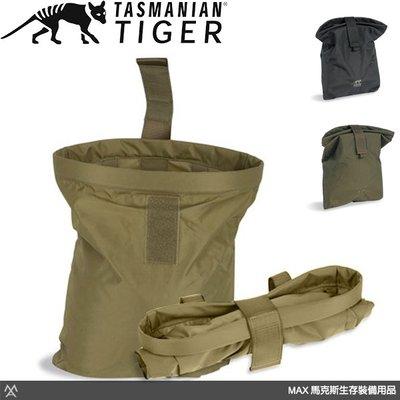 馬克斯 - Tasmanian Tiger DUMP POUCH 摺疊式收納袋 / 三色可選 / 7745