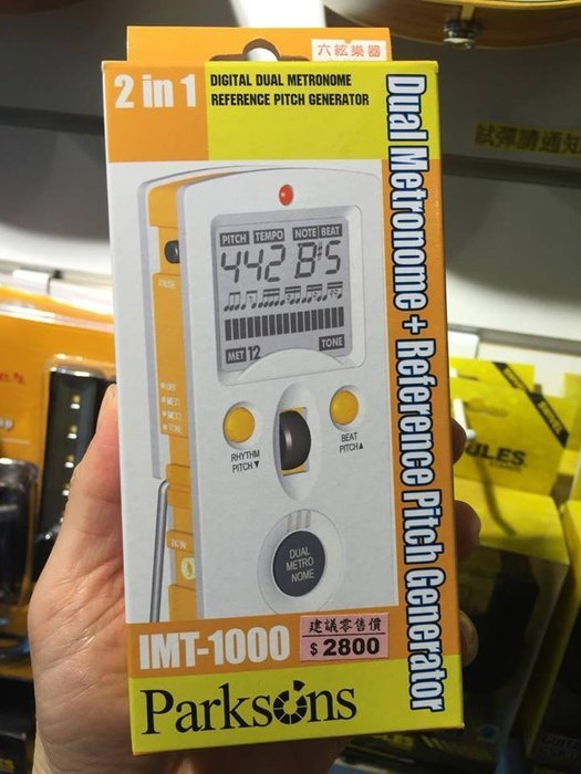 【六絃樂器】全新韓國製 Parksons IMT-1000 節拍器 公司貨 / 現貨特價