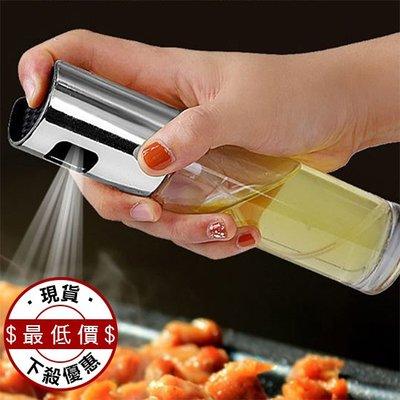 玻璃 噴霧式油瓶(100ml) 台灣現貨 油壺 酒精分裝瓶 分裝瓶 防漏油罐 噴油瓶 玻璃油壺 生活職人【A009-1】