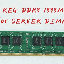 4G + REG DDR3 1333mhz for SERVER DIMM 伺服器專用記憶體模 全新品 (4G)