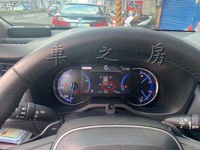 (車之房)  ORO WOE-1 胎壓模組 儀表顯示 專用插頭 可調胎設定 台灣製造 (可改psi單位顯示加購800))