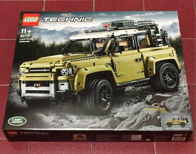 《全新現貨》樂高 LEGO 42110 Technic系列 Land Rover Defender