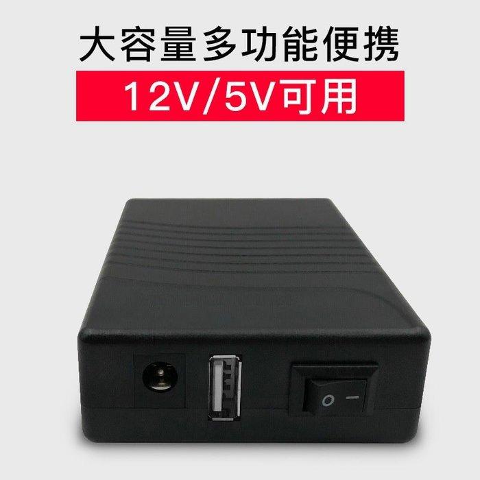 12V鋰電池 + USB 5V輸出、DC 12180工業行動電源