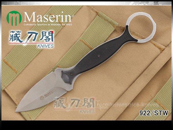 《藏刀閣》Maserin-(Neck line 922)戰術石洗刃黑G10柄頸刀