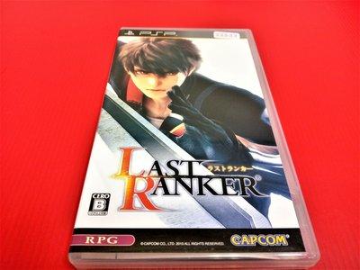 ㊣大和魂電玩㊣ PSP 第一戰士{日版}編號:Q3---掌上型懷舊遊戲