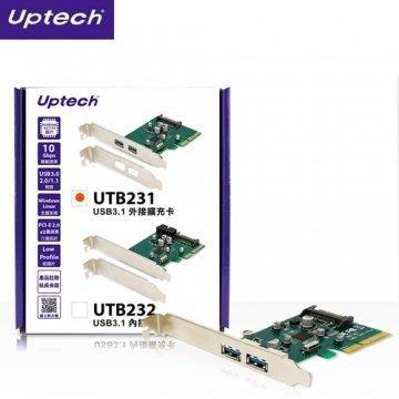 【開心驛站】登昌恆 Upmost UTB231 USB3.1 外接擴充卡