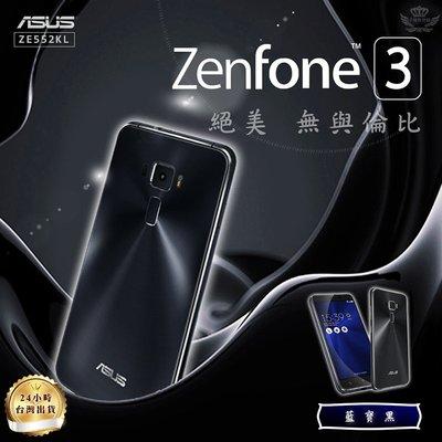 ☆手機批發網☆ASUS ZenFone 3 ZE552KL 4GB /128G【分期0利率】5.5吋螢幕 福利品