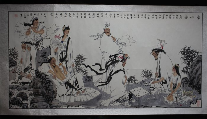 悅年堂 --- 書畫美術 馬寒松 作品名稱: 聚仙圖