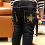 *麗綺童裝*  多星厚款牛仔褲(Ku1-003)