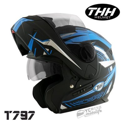 YC騎士生活_THH T-797 A+ 可樂帽 可掀式安全帽 雙鏡片 內藏墨鏡 可拆式 駭客 平黑藍 T797A+