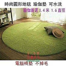 美學3超可愛絲毛絨圓形地毯 圓形地墊 電腦椅墊 臥室床邊地毯 多色可選❖89158   80公分賣場