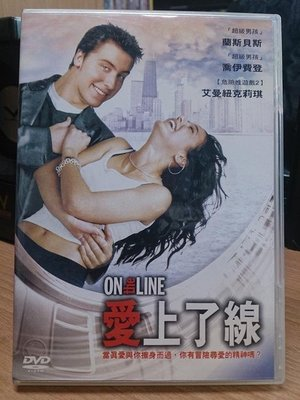 挖寶二手片-X03-008-正版DVD-電影【愛上了線】蘭斯貝斯 喬伊費登 艾曼紐克莉琪(直購價)
