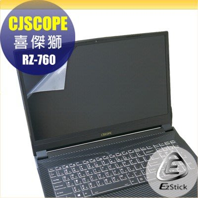 【Ezstick】喜傑獅 CJSCOPE RZ-760 靜電式筆電LCD液晶螢幕貼 (可選鏡面或霧面)