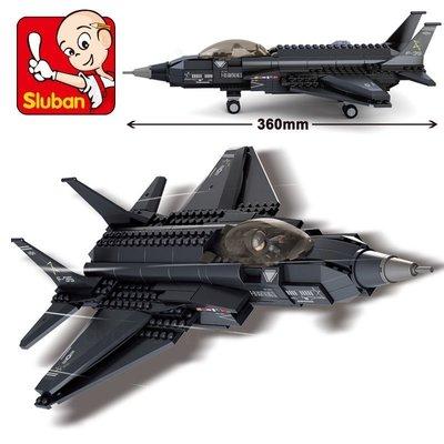 【優上精品】小魯班拼裝玩具男孩 軍事積木兒童益智f35戰斗機(Z-P3245)