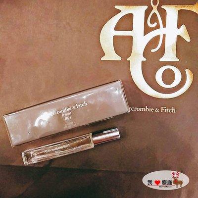我愛麋鹿 AF東區正品專賣店abercrombie 女香經典款NO.1   10ML 台北市