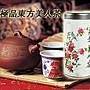【泰旺製茶廠】特等東方美人茶。茶香撲鼻口...
