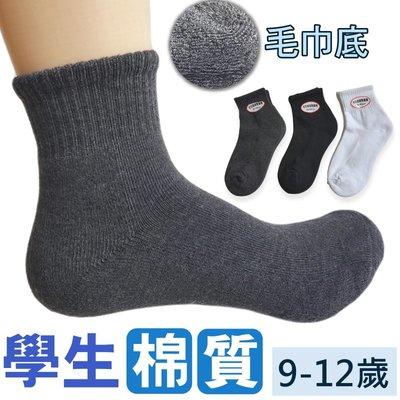 O-120 棉質毛巾-學生短襪【大J襪庫】6雙210元-9-12歲純棉質男童女童襪吸汗-白色學生襪運動襪加厚氣墊襪台灣製