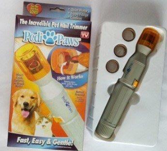 (大)電動寵物磨爪器99元
