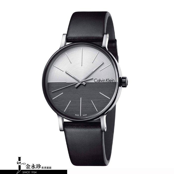 【金永珍珠寶鐘錶*】Calvin Klein CK錶 K7Y21CCX 鼓動Boost系列鏤空玻璃 銀灰錶面 中性對錶*