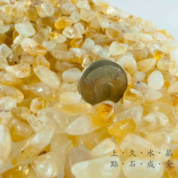 『上久水晶』__500公克200元_黃水晶碎石碎料____用於魚缸、聚寶盆、花瓶、枕頭__五行水晶