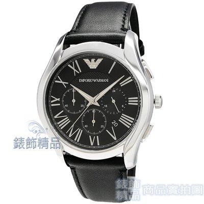 【錶飾精品】ARMANI 手錶 亞曼尼 AR1700 計時碼錶 日期 黑面黑皮帶 男錶 全新原廠正品 情人 生日 禮物