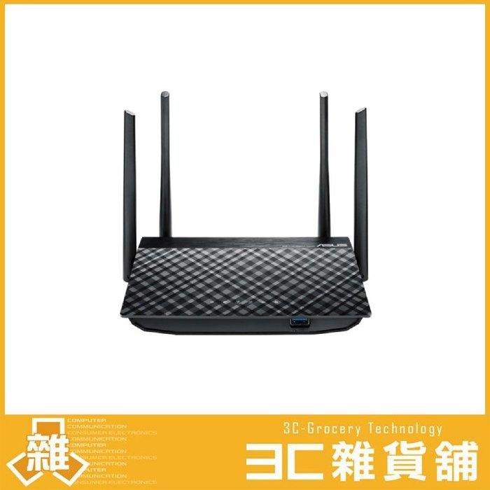 【公司貨】 華碩 ASUS RT-AC1300G PLUS RT-AC58U 加強版分享器 無線路由器