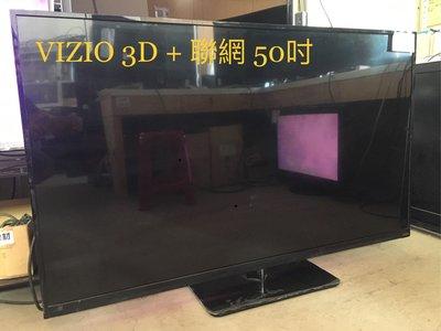 💥【3D+聯網功能 VIZIO 55吋LED液晶電視特價中】💥展示機種、新機,另有液晶電視破裂更換維修 高雄市