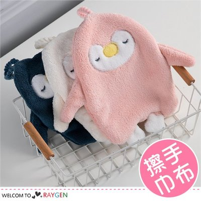 HH婦幼館 可掛式卡通企鵝造型擦手巾 毛巾【2A272M540】