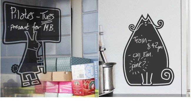 小妮子的家@卡通動物黑板貼壁貼/牆貼/玻璃貼/磁磚貼/家具貼
