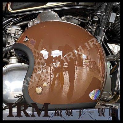 【鐵娘子一號店】台灣 Gallop 復古 小帽體 半罩安全帽 內襯可拆 騎士必備 26色 高級咖啡