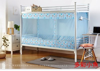 蚊帳 1m 1.2m 1.5m 1.8m 雙人 單人床 上下鋪 1.5上下床 上下舖 單門  超密加密
