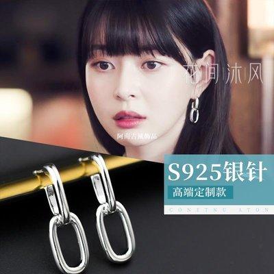 梨泰院class耳環吳秀雅新品同款時尚氣質通勤耳釘新2020新款潮ins耳飾女SP032