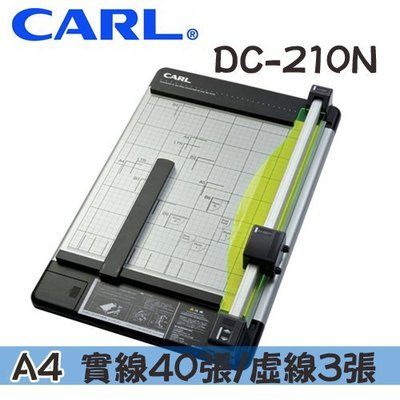CARL DC-210N A4 圓盤式裁紙機 (裁紙刀/裁刀/裁紙器)