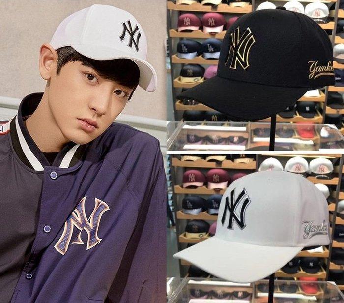 MLB 韓國EXO代言款棒球帽 金屬包邊 現貨!