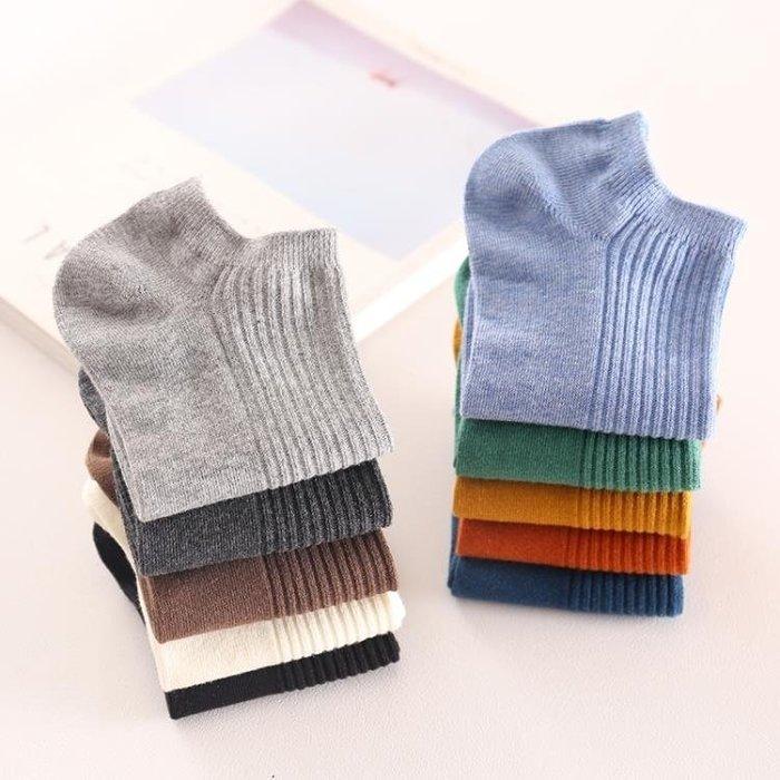 7襪子男短襪夏季薄款男士棉質襪短筒低筒防臭吸汗船襪男淺口AMXP