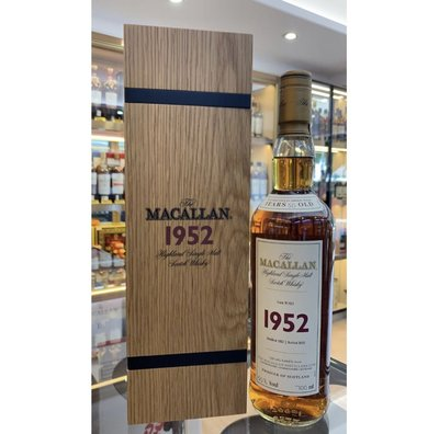 1952 The Macallan Fine & Rare Vintage Single Malt Scotch Whisky