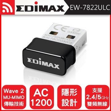 ☆YoYo 3C☆EDIMAX 訊舟 EW-7822ULC AC1200 Wave2 MU-MIMO 雙頻USB無線網路