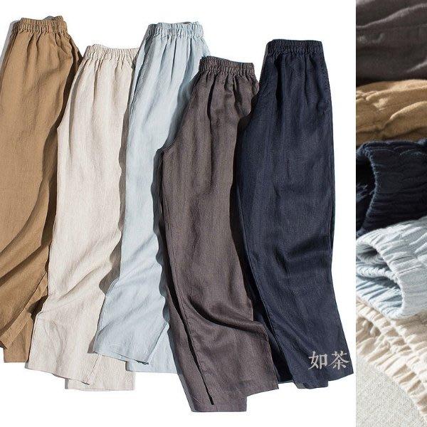 【如茶】簡約鬆緊腰亞麻褲哈倫褲蘿蔔褲